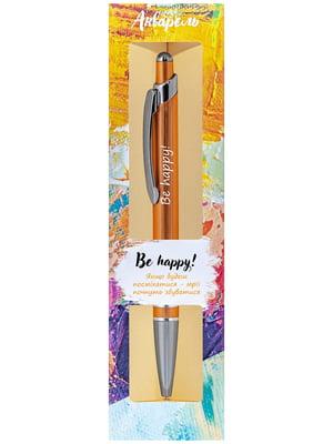 Ручка | 5723765