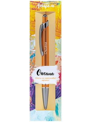 Ручка | 5723806