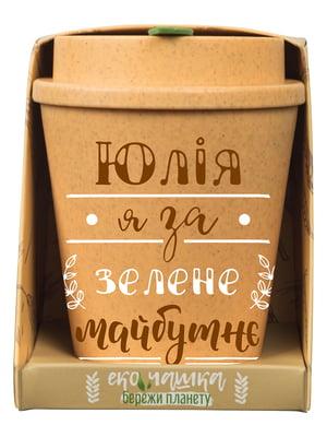 Чашка екологічна | 5724096