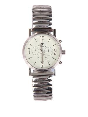 Часы наручные   5725262