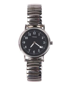 Часы наручные | 5725264