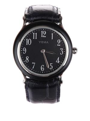 Часы наручные   5725283