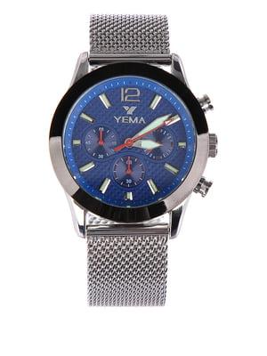 Часы наручные | 5725304