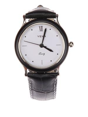 Часы наручные   5725310
