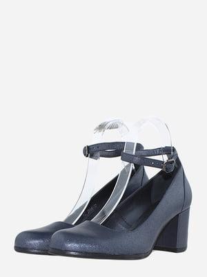 Туфли синие | 5716024