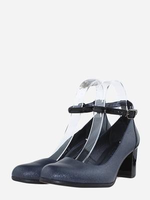 Туфли синие | 5716025