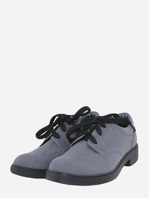 Туфли серые | 5718086