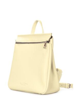 Рюкзак желтый   5725881