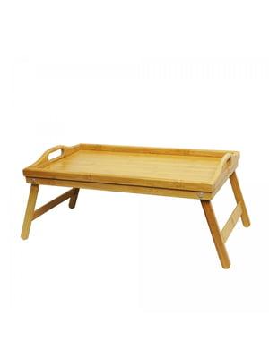 Столик для сніданку бамбуковий | 5726071