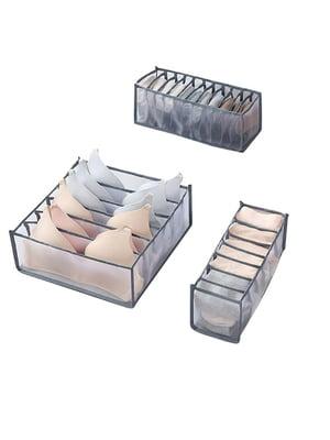 Набір органайзерів для білизни (3 шт) | 5726238