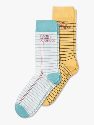 Набор носков (2 пары)   5725631