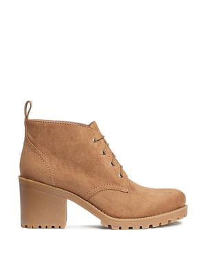 Ботинки бежевого цвета | 5726293