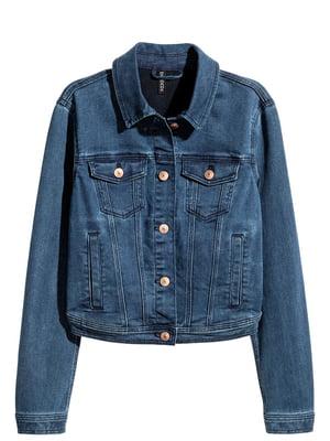 Куртка синя | 5727439