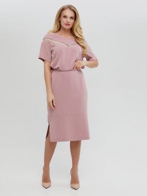 Костюм: блуза и юбка | 5729291
