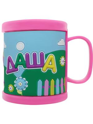 Чашка подарочная | 5723486