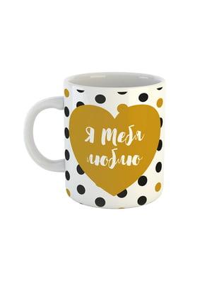 Чашка подарункова | 5723912