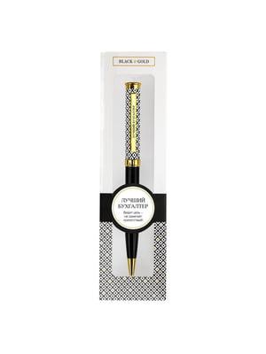 Ручка подарункова   5723065