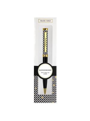 Ручка подарункова   5723077