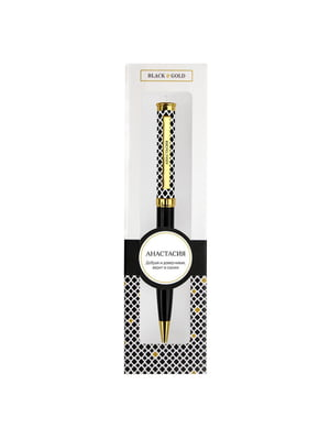 Ручка подарункова | 5723082