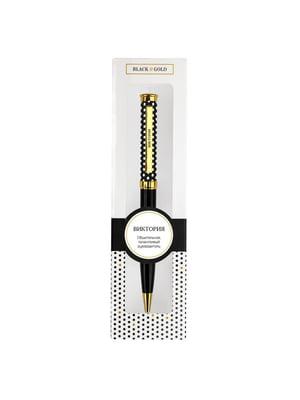 Ручка подарочная | 5723090