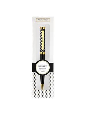 Ручка подарочная | 5723112