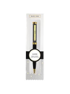 Ручка подарочная | 5723116