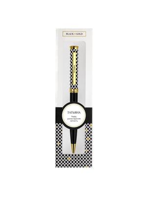Ручка подарочная | 5723131