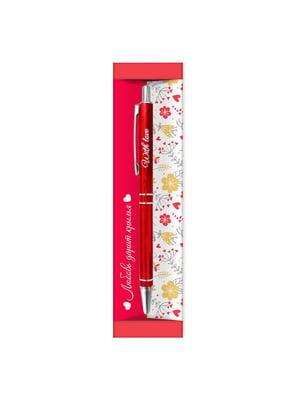 Ручка подарункова | 5723387