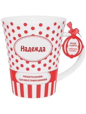 Чашка подарочная | 5722798