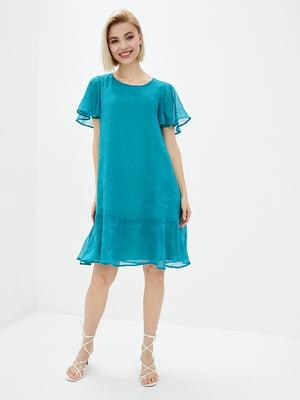 Платье бирюзовое | 5729713