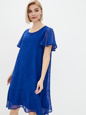 Платье синее   5729714