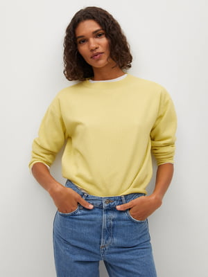Джемпер лимонного цвета | 5730465