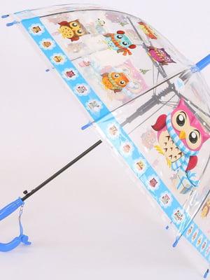 Зонт | 5730500