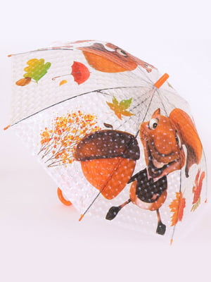 Зонт | 5730523