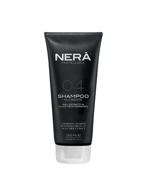 Шампунь з екстрактом оливи для сухого та пошкодженого волосся (200 мл)   5730970