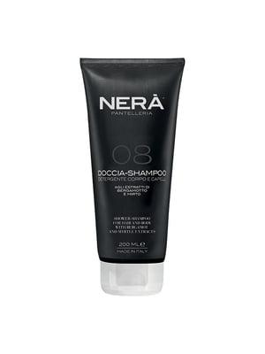 Шампунь для волосся і тіла з екстрактом бергамоту та мирту (200 мл)   5730974