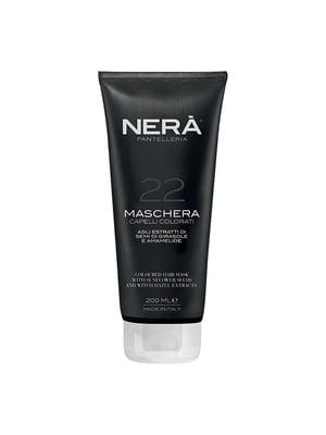 Маска для фарбованого волосся (з екстрактом насіння соняшника; 200 мл)   5730977