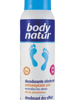 Дезодорант для ног (эффект сухих ног; 150 мл) | 5731024