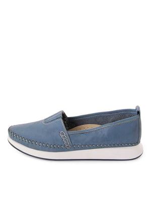 Мокасини сині | 5730852