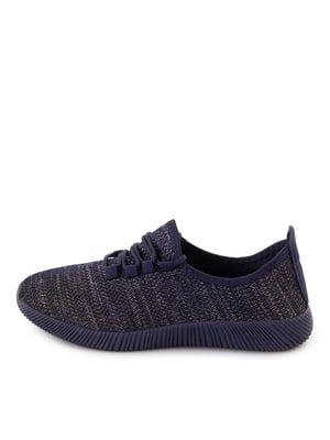Кросівки сині | 5730869