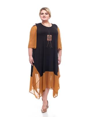 Платье черно-горчичного цвета | 5731433