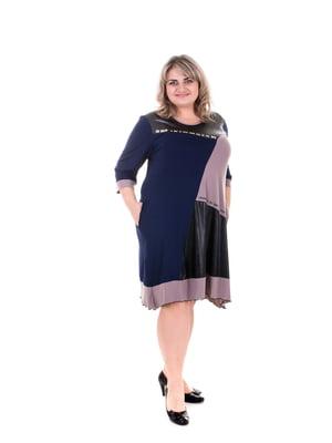 Платье трехцветное | 5731442