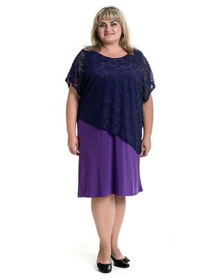 Платье сиреневое   5731457
