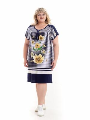 Платье в полоску и цветочный принт | 5731503