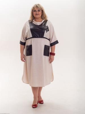 Платье бежевое | 5731515