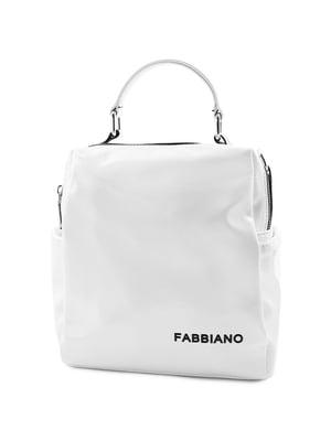 Рюкзак белый | 5717433