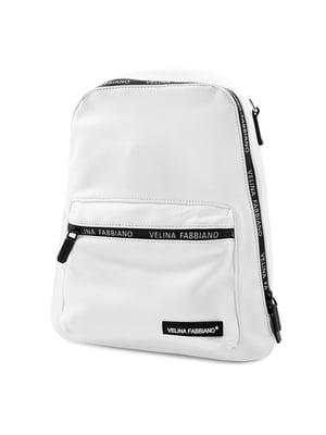 Рюкзак белый | 5717450
