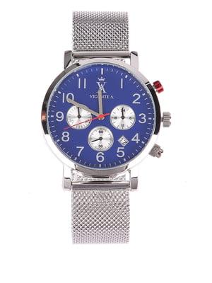 Часы наручные   5731750