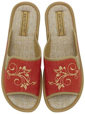 Тапочки терракотового цвета с вышивкой   5731990