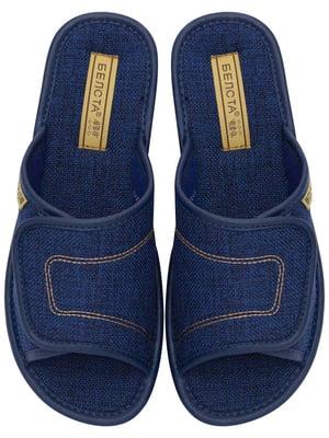 Тапочки синие   5731999